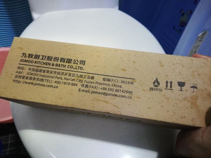 九牧(JOMOO) 牛卡盒包装手提花洒喷头 淋浴喷头S02015-2C11-2 晒单图