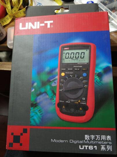 优利德(UNI-T)UT61E 自动量程数字万用表 万能表 电工表 多用表 真有效值 四位半高精度 晒单图