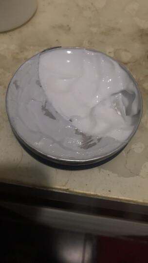 妮维雅(NIVEA)男士润肤霜75ml(乳液面霜 德国进口 蓝罐男罐) 晒单图