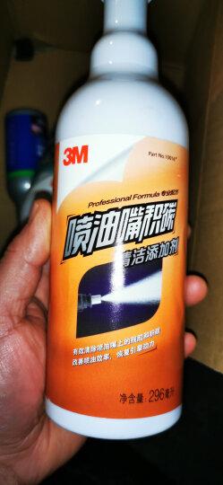 3M 燃油添加剂 汽油添加剂 燃油宝 燃油清洁套装 (PN18+PN19+PN16) 晒单图