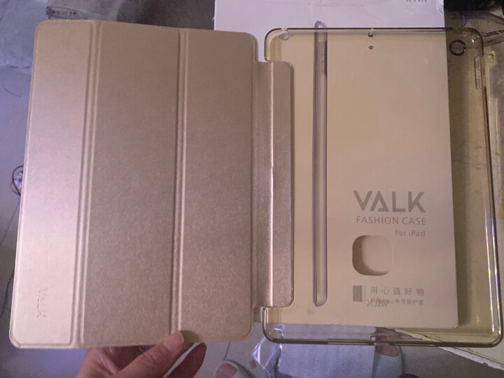 VALK iPad2018/air2钢化膜抗蓝光 苹果平板电脑保护贴膜2017/air1/Pro9.7英寸通用 防蓝光防爆防刮花防指纹 晒单图