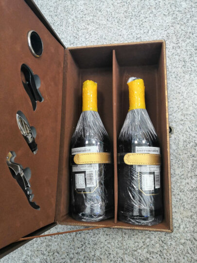 西班牙原瓶进口 嘉味Garvey雪莉酒 甜葡萄酒 奶油雪利Cream Sherry利口酒 双支礼盒装 750ml*2 晒单图