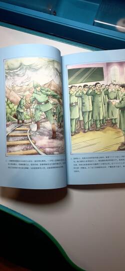 外国经典名著套装 假如给我三天光明 钢铁是怎样炼成的 爱的教育等(无障碍阅读 彩插励志版 套装共8册) 智慧熊图书 晒单图