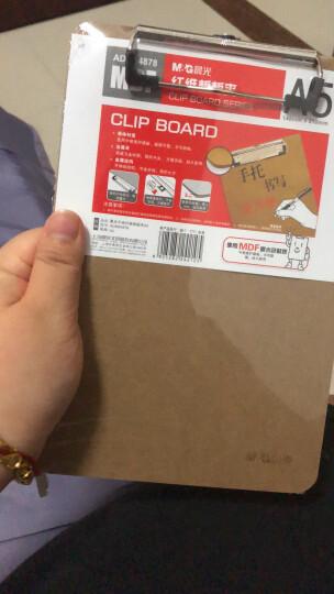 晨光(M&G)ADM94513 透明刻度尺票据记事板夹文件夹 颜色随机 晒单图