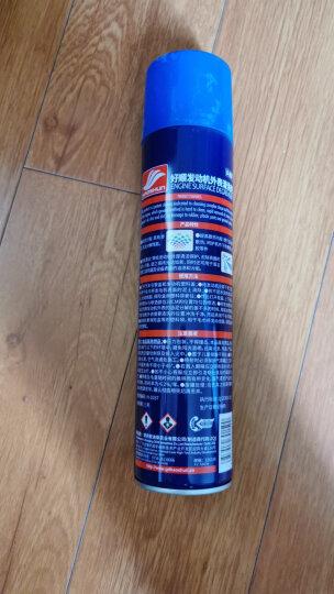 好顺(HAOSHUN)H-1437 发动机外表清洗剂 发动机舱清洗剂 线路保护剂 200ml 1瓶装 晒单图