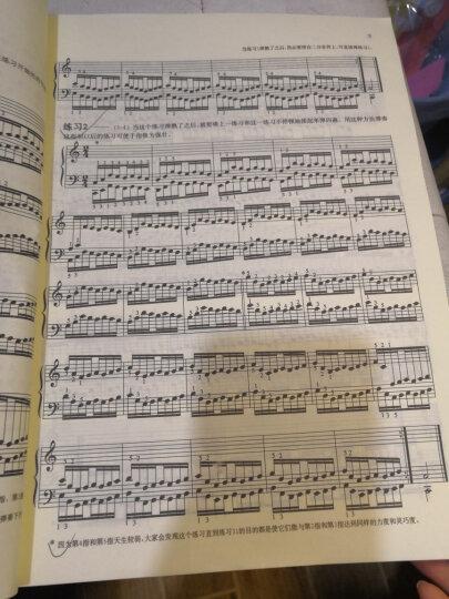 哈农钢琴练指法  晒单图
