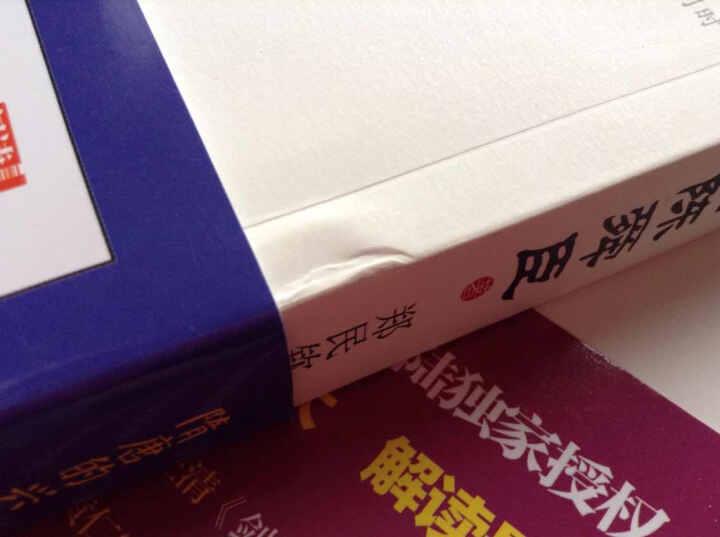 中国的历史(套装共7册) 晒单图