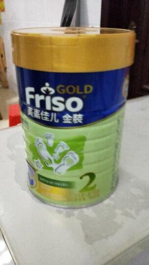 美素佳儿(Friso Prestige) 皇家较大婴儿配方奶粉 2段 (6-12月适用) 800克 (荷兰原装进口) 晒单图