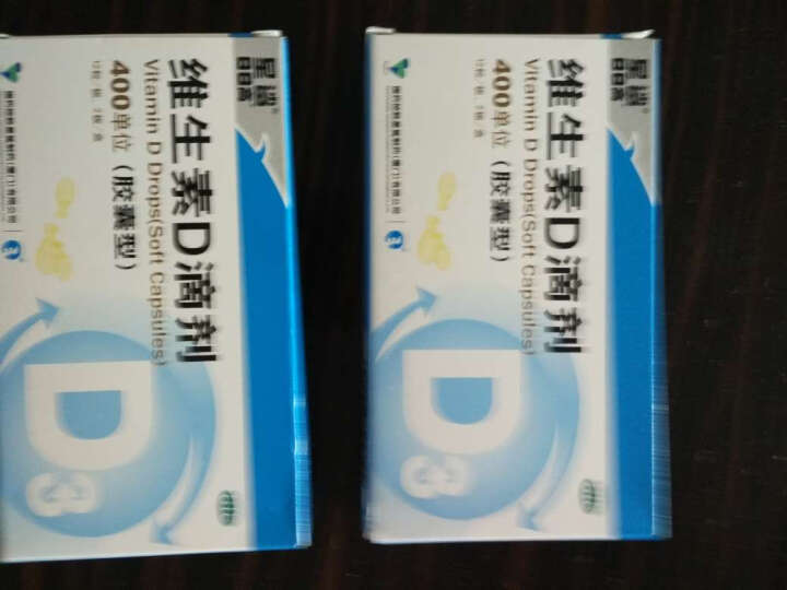 星鲨 维生素D滴剂(胶囊型) 24粒 3盒装 晒单图