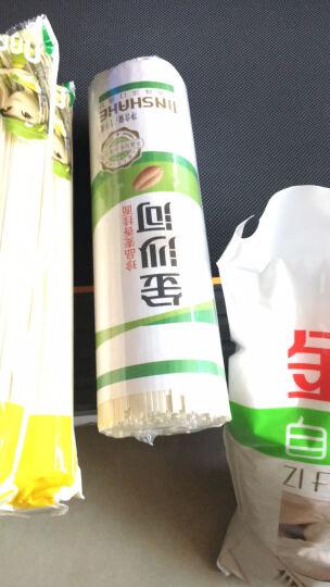 吉香居 下饭酱280g×1瓶 下饭开胃拌菜拌面 调味料蘸酱 晒单图
