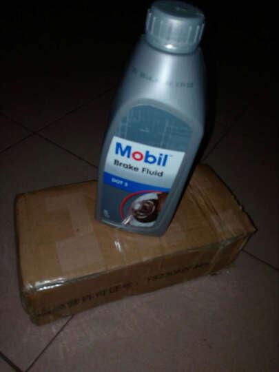 美孚(Mobil)刹车油DOT3 汽车轿车通用刹车油 刹车液制动液1L 1升 0.5L 单瓶 晒单图