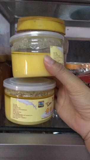 锡尔沁 内蒙古特产黄油无盐动物奶油  200g 晒单图
