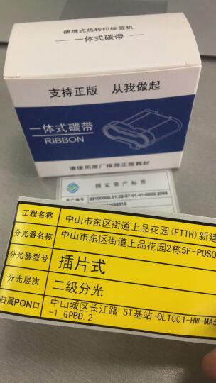 理念iT-3600手持式蓝牙热转移标签打印机、无线标签打印机、线缆/设备标签打印机 晒单图