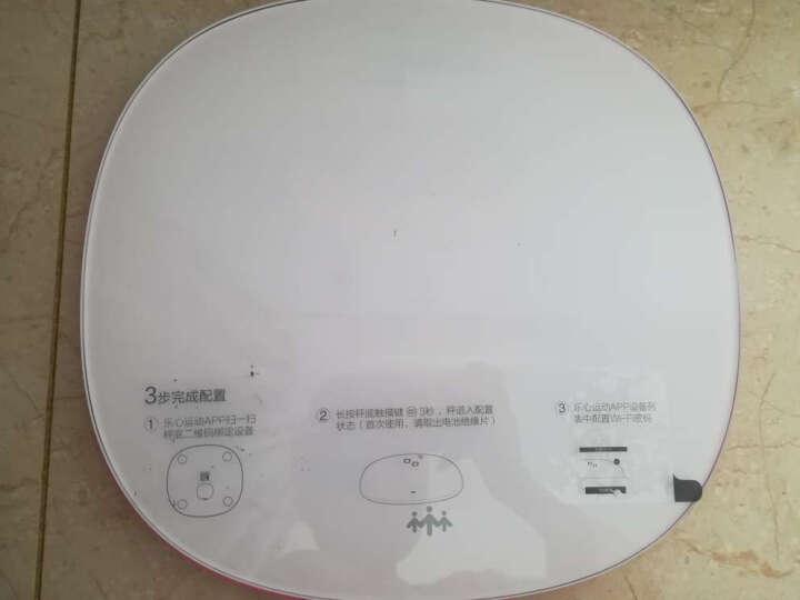 乐心 S3 电子秤 体重秤 电子称 智能WiFi数据传输 微信互联(玫红色) 晒单图