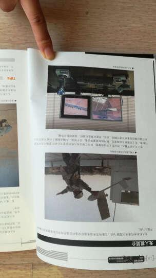 战空幽灵:世界现役无人机大观 晒单图