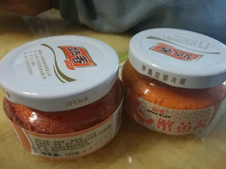 姑香 蟹黄酱 110g*2瓶 拌饭 海鲜酱 原味即食咸味 蟹黄油 晒单图