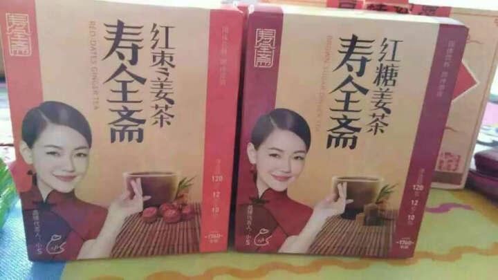 寿全斋 黑糖姜茶 姨妈茶 速溶生姜茶姜母茶老姜汤 50支装 600g 晒单图