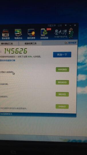 七彩虹(Colorful)iGame1050 烈焰战神U-2GD5 GTX1050 1442-1556MHz/7000MHz 2G/128bit GDDR5游戏显卡 晒单图
