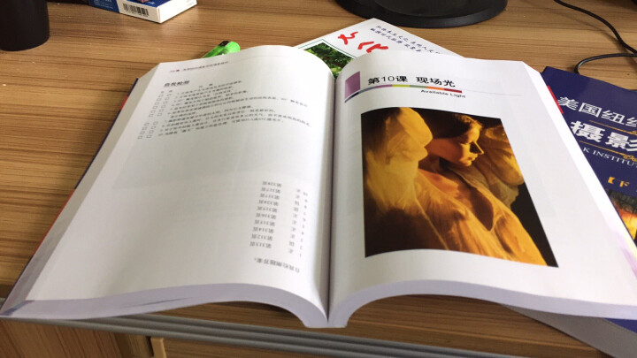 美国纽约摄影学院摄影教材(套装共2册) 晒单图