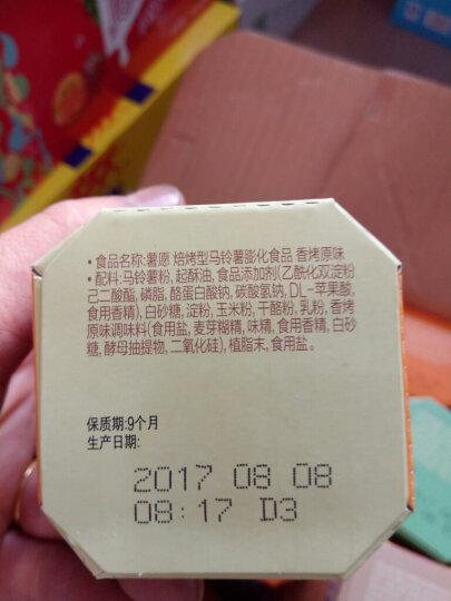 Orion 好丽友 休闲零食 薯片 非油炸 薯愿沙拉味104g/罐(新老包装随机发货) 晒单图