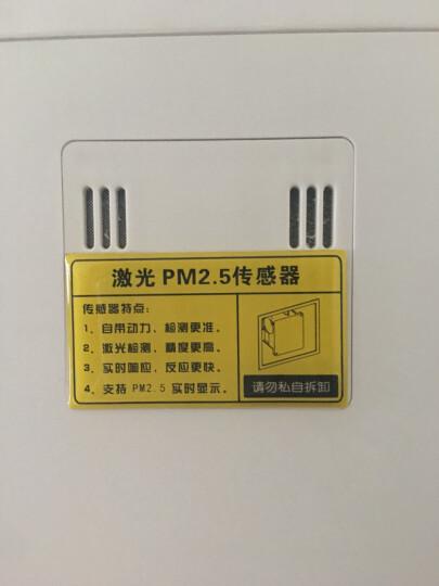 安美瑞 ffu空气净化器家用 新风系统 负离子除雾霾甲醛PM2.5氧吧 除尘 空气净化器 除霾豪华版+除甲醛+负离子+杀菌功能 晒单图