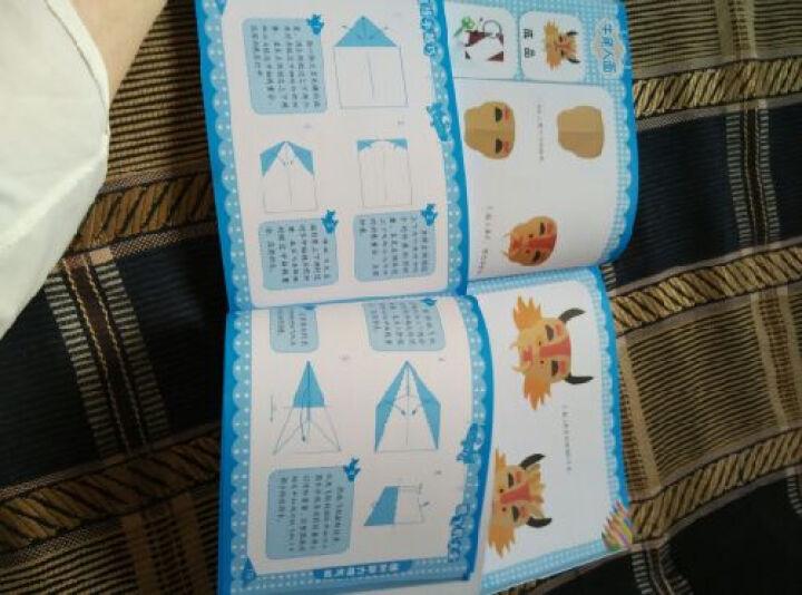 宝宝蛋·越练手越巧纸飞机大全 创意手工大全套装全2册 折纸剪纸手工 创意智力手工游戏书 晒单图