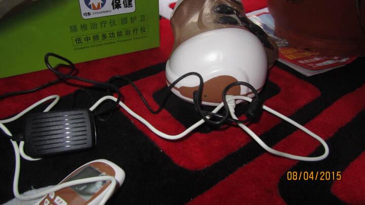 川木颈椎治疗仪器颈椎理疗仪按摩枕 家用多功能颈椎牵引器按摩护颈 颈托 标配+32片药贴 晒单图