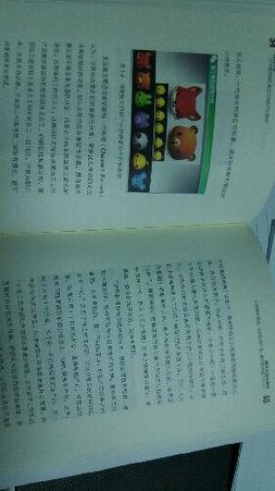 跨界畅销(套装3册) 晒单图