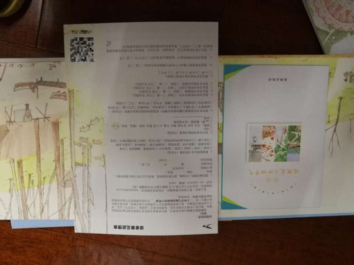 这就是二十四节气(文津图书奖获奖作品,共4册)  晒单图