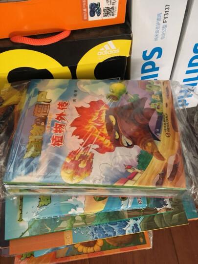 植物大战僵尸之儿童文学系列(套装全5册) 晒单图