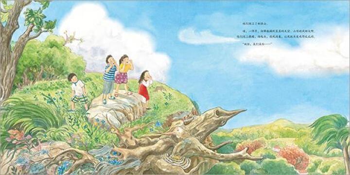 蒲蒲兰绘本 妖怪山 精装彩图版 儿童幻想小说家彭懿绘本首秀 3-6-7-9-10-12岁 晒单图