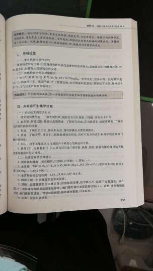 国内临床诊疗思维系列丛书·消化内科疾病临床诊疗思维 晒单图