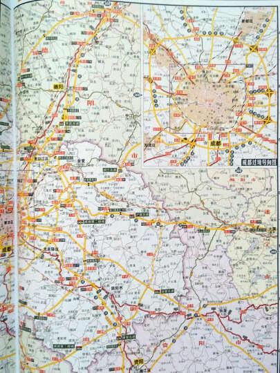 2017中国高速公路及城乡公路网地图集(超级详查版) 晒单图