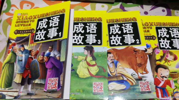 全套4册成语故事大全注音版彩绘精选6-8-9-15岁故事书绘本课外图书小学生1-3-6年级 晒单图