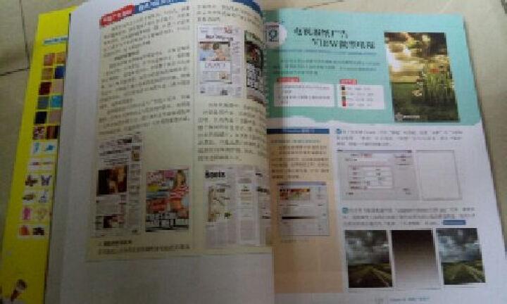Photoshop CS6技术精粹与平面广告设计(附光盘) 晒单图