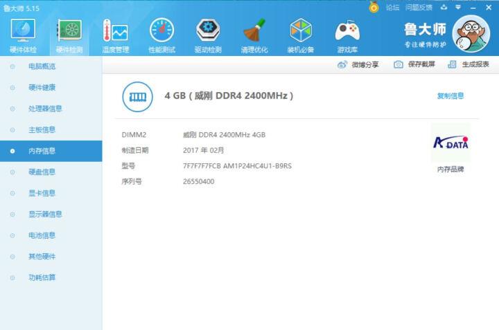 宏碁(Acer)墨舞TX520 15.6英寸笔记本(i5-8250U四核 8G 256GSSD 标压MX显卡DDR5独显 FHD Win10) 晒单图
