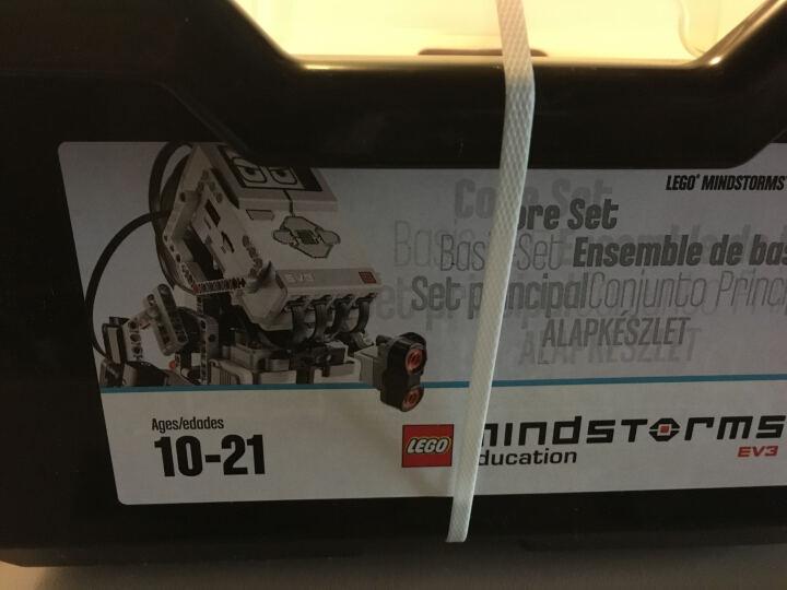 乐高(LEGO) 乐高 LEGO 教育系列 拼装 儿童玩具  积木 拼插 45505 陀螺仪传感器(单独1个) 晒单图