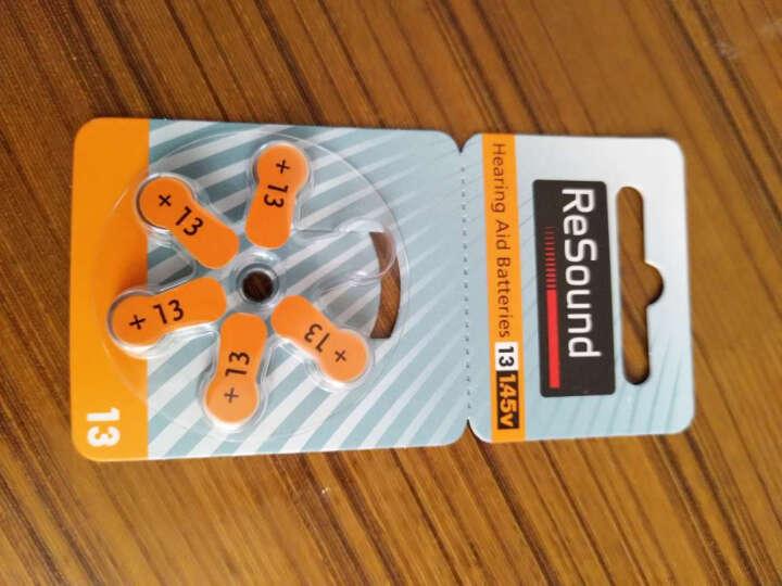 瑞声达 助听器心意MAT70/80老年人无线耳背式3通道6频段 自动降噪 配件耳塞三件套 晒单图