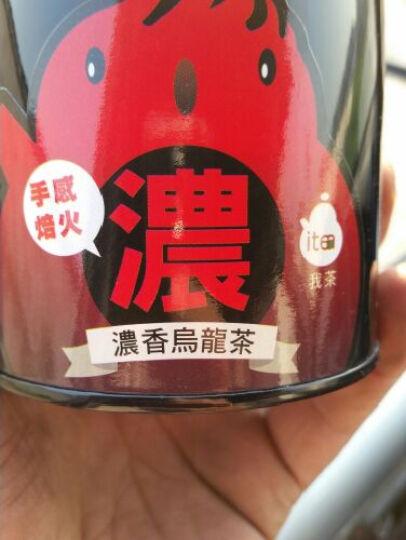 我茶iTea 炭焙浓香黑乌龙茶75g罐装 台湾原装进口恭喜您买到原装台湾乌龙 晒单图