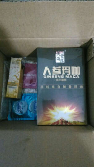 黄金海岸 买2送1  人参玛咖 秘鲁进口黑玛卡原料!60片 *一盒 晒单图