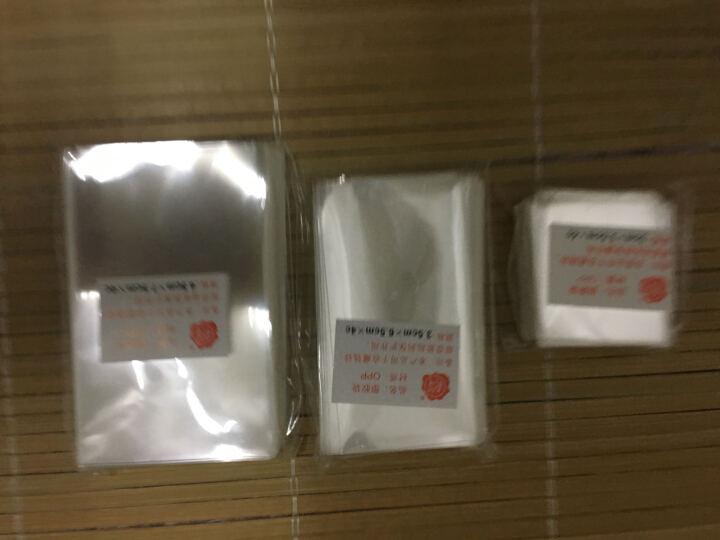 殷氏护邮袋  邮票保护袋  纸币保护袋 多规格可选一个尺寸100张装 小票单个尺寸3*3.5cm 晒单图