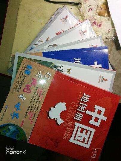 中国地理百科丛书 太行山 晒单图