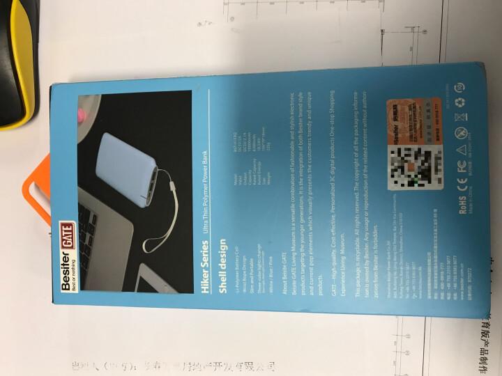 倍斯特 10000毫安 双向快充移动电源/充电宝 适用于小米,三星,魅族 兼容高通QC2.0/3.0/MTK快充 K1Q 白色 晒单图