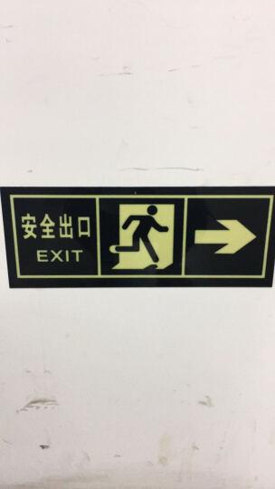 谋福 墙贴标识贴 夜光安全出口墙贴荧光安全紧急出口使用疏散标识指示牌警示方向指示牌 发生火灾时 禁止使用电梯五件组合 晒单图