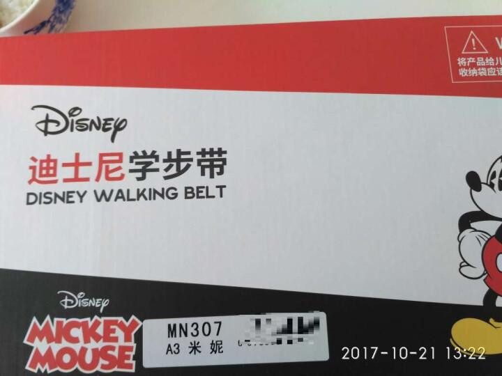 迪士尼(DISNEY) 迪士尼宝宝学步带夏季防走失牵引绳婴儿童学走路四季透气 米妮透气款C款 均码 晒单图