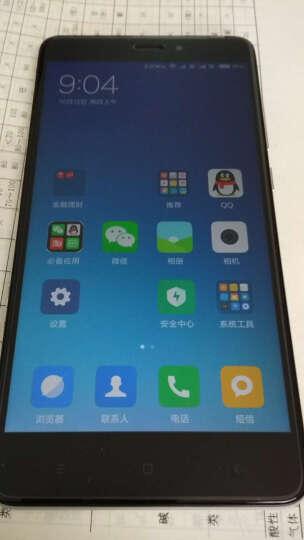 【套装】小米 红米Note4 全网通版 4GB 64GB 雅黑 移动联通电信4G手机 双卡双待 晒单图