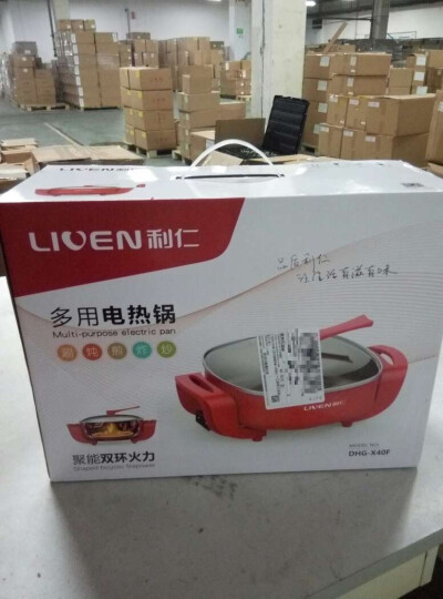 利仁(Liven)电火锅 家用多功能不粘电热锅双管加热电煮锅DHG-X40F 晒单图