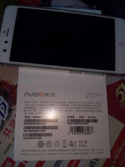 努比亚小牛5 Z11mini:手机用了两天今天才剪卡
