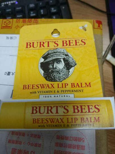 小蜜蜂(BURT'S BEES)美国进口天然润唇膏女士保湿滋润无色学生儿童 孕妇唇膏可食用 蜂蜡 经典款 基本无味薄荷清凉 晒单图