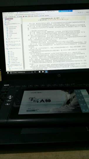 御笔 免驱电脑手写板老人大屏防刮手写智能输入键盘xp win7 8 10台式笔记本写字板 黑色 晒单图